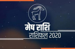 Mesh Rashi 2020 Ka Rashifal In Hindi